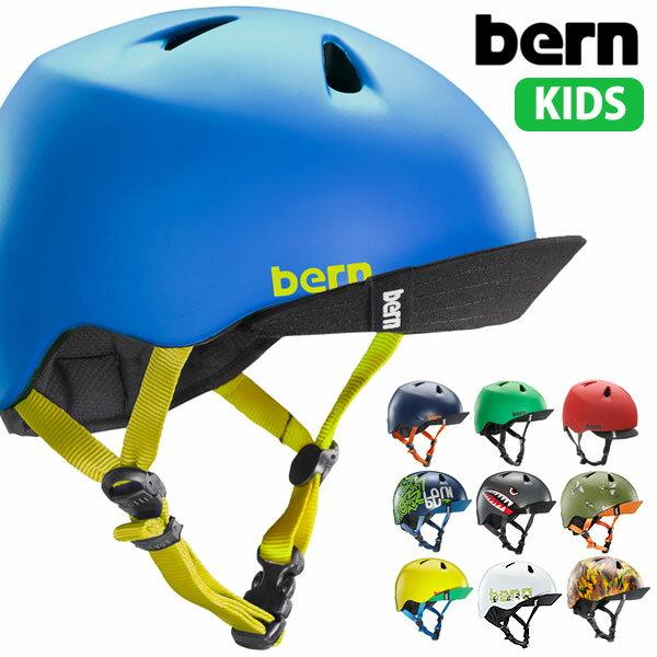 【即納】bern バーン ヘルメット Kids ジュニア NINO ニノ (VJB)【コンビニ受取対応商品】 shoetime