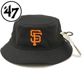 3c3f2c2e8db フォーティーセブン ジャイアンツ  47 バックボード バケットハット Giants  47 BackBoard Bucket 帽子