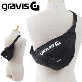 gravis グラビス ウェストポーチ ANNEX 2 アネックス2 ボディバッグ ウェストバッグ BLACK (09804 FW18)【コンビニ受取対応商品】【メール便可】