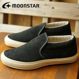 【即納】ムーンスター ファインバルカナイズド Moonstar FINE VULCANIZED モッカ MOCCKA メンズ レディース スリッポン 日本製 スニーカー 靴 CHARCOAL (54321191)