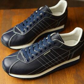 【即納】【返品送料無料】パトリック PATRICK サンガー SANGER メンズ レディース 日本製 スニーカー 靴 ネイビー系 NVY (21332 SS19)