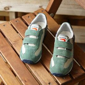 パトリック PATRICK キッズ スニーカー マラソン・ベルクロ MARATHON-V インファント 子供 日本製 靴 おでかけ NGI グリーン系 (EN7194 FW19)