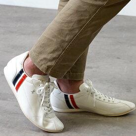 【返品送料無料】PATRICK パトリック スニーカー DATIA ダチア メンズ・レディース 日本製 靴 WHT ホワイト (29570)