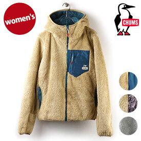 チャムス CHUMS レディース ボンディングフリースジップジャケット W Bonding Fleece Zip Parka (CH14-1241 FW20) トップス アウター ボアフリースパーカー