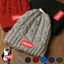 チャムス CHUMS ネパールニットワッチ Nepal Knit Watch (CH05-1225 FW20) メンズ・レディース 帽子 ビーニー ニッ…
