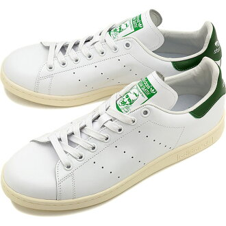 adidas Adidas sneakers Stan Smith Stan Sumi Suneo white S08/ neo-white S08/ fairway (D67361 SS14)