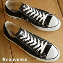 66cf9a288b387b Converse canvas all-stars low-frequency cut CONVERSE CANVAS ALL STAR OX  black (32160321) shoetime