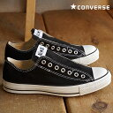 f402e5f5bab798 Converse all star slip 3 low cut CONVERSE ALL STAR SLIP III OX black  (32163791)