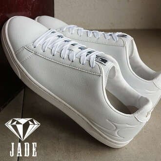 JADE Jade sneakers BIANCO JD7107/JDS7107 dancing shoe WHITE