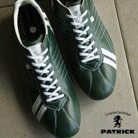【返品送料無料】パトリックスニーカーメンズレディース靴シュリーPATRICKSULLYFOREST(26168SS16)
