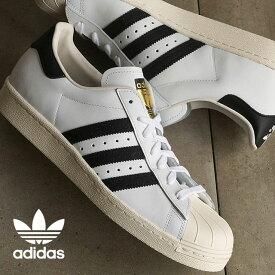 アディダス スーパースター 80s ホワイト/ブラック/チョーク2 adidas Originals SUPERSTAR 80s メンズ レディース (G61070)【e】【コンビニ受取対応商品】 shoetime