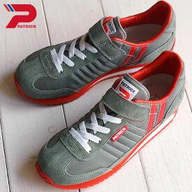 【即納】【ジュニアサイズ】パトリック スニーカー インファント 靴 マラソン・ベルクロ PATRICK MARATHON-V GRY (EN7524-J SS16)【コンビニ受取対応商品】