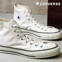 b7d4c4a1f8f0f7 Converse canvas all-stars J higher frequency elimination CONVERSE CANVAS  ALL STAR J HI white (32067960)