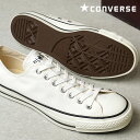 bccb4381e04d68 Converse canvas all-stars J low-frequency cut CONVERSE CANVAS ALL STAR J OX  white (32167430) shoetime