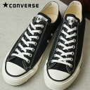 1e29880947e8b1 Converse canvas all-stars J low-frequency cut CONVERSE CANVAS ALL STAR J OX  black (32167431) shoetime