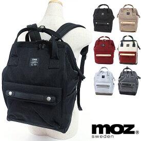 【即納】moz モズ レディース バッグ バックパック リュック デイパック (ZZCI-07 FW16)【コンビニ受取対応商品】
