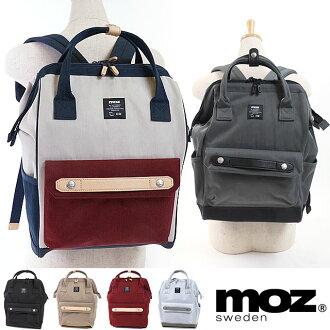 moz Shrike ladies bag backpack rucksack daypack (ZZCI-07 FW16)