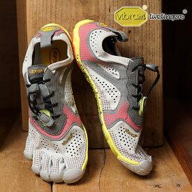 【ショップポイント10倍!1/31まで】Vibram FiveFingers ビブラムファイブフィンガーズ レディース ランニングモデル WMN V-RUN OYSTER ビブラム ファイブフィンガーズ 5本指シューズ ベアフット 靴 (17W7006)【コンビニ受取対応商品】
