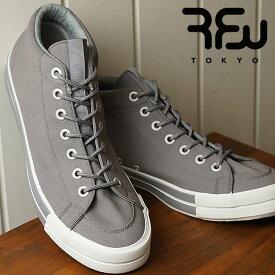 【即納】RFW アールエフダブリュー リズムフットウェア メンズ・レディース スニーカー 靴 BAGEL-MID STANDARD ベーグル ミッド スタンダード Grey グレー (R-1812031 SS18)【コンビニ受取対応商品】
