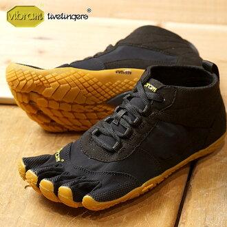 Five finger shoes V-TREK base-up feet shoes Black/Gum (18M7401 SS18) for vibram five fingers men Vibram FiveFingers hiking outdoor casual clothes