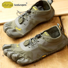 【ショップポイント10倍!1/31まで】ビブラムファイブフィンガーズ メンズ Vibram FiveFingers オールラウンド アウトドア 5本指シューズ V-ALPHA ベアフット 靴 Military/Dark Grey (18M7103 SS18)【コンビニ受取対応商品】