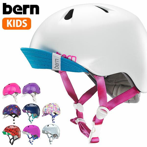 【即納】bern バーン ヘルメット Kids ジュニア NINA ニナ (VJG)【コンビニ受取対応商品】 shoetime