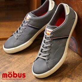 モーブス mobus ホーフ2 HOF II water-repellent 撥水性あり スニーカー メンズ レディース 靴 CHARCOAL GREY (M-1825WR-2222 FW18)【コンビニ受取対応商品】