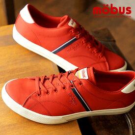 モーブス mobus ホーフ2 HOF II water-repellent 撥水性あり スニーカー メンズ レディース 靴 DK.RED (M-1825WR-9393 FW18)【コンビニ受取対応商品】