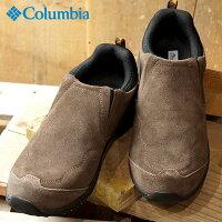 【在庫限り】コロンビアColumbiaセイバーモックウォータープルーフSABERMOCWPメンズレディース防水スニーカーウォーキングシューーズ靴コードバン(YU3862-231)【ts】【コンビニ受取対応商品】