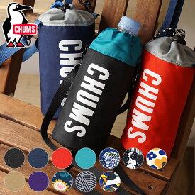 チャムス CHUMS エコ ペットボトル ホルダー Eco Pet Bottle Holder メンズ・レディース ドリンクホルダー (CH60-2723/CH60-2989)【メール便可】