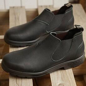 【日本限定】ブランドストーン Blundstone BS1611 ローカット サイドゴア LO-CUT SIDE GORE メンズ レディース スリッポン サイドゴアブーツ 靴 ボルタンブラック ブラック系 (BS1611089 )