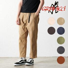 グラミチ GRAMICCI メンズ ルーズ テーパード パンツ LOOSE TAPERED PANTS (9001-56J FW19)