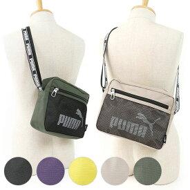 プーマ PUMA VOGELシリーズ 横型ミニショルダー メンズ・レディース メッシュポケット付きショルダーバッグ (J20054 SS19)【メール便可】