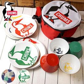 【月間優良ショップ】チャムス CHUMS メラミン ディッシュセット 収納ケース付き Melamine Dish Set メンズ レディース キャンプ アウトドア バーベキュー用品 お皿 ディッシュプレート (CH62-1237 SS19)