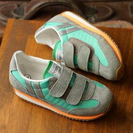 【14〜18cm】パトリック PATRICK キッズ マラソン・ベルクロ MARATHON-V 日本製 スニーカー 靴 グリーン系 MTS (EN7198 SS19)