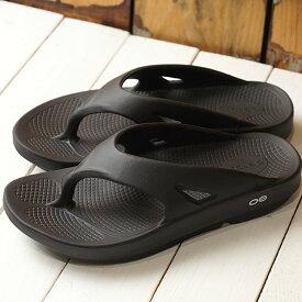 【即納】ウーフォス OOFOS ウーオリジナル Ooriginal メンズ レディース ランニング リカバリーサンダル 靴 Black ブラック系 (5020010 SS19)