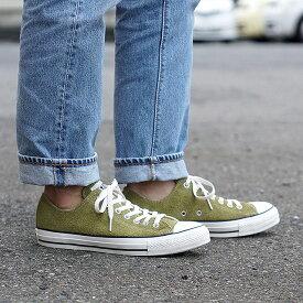 コンバース CONVERSE スエード オールスター ウォーンアウト ローカット SUEDE ALL STAR WORNOUT OX メンズ・レディース スニーカー 靴 MOSS ベージュ系 (31300190 SU19)【ts】【e】