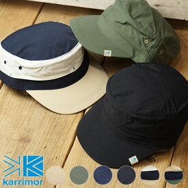 カリマー karrimor ベンチレーション キャップ ST ventilation cap ST アウトドアキャップ UVカット 撥水 メンズ レディース 帽子 (SA-SA19-5217 SS19)【メール便可】【メール便送料無料】