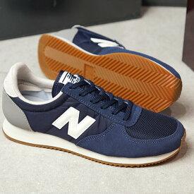 【即納】ニューバランス newbalance U220 メンズ レディース Dワイズ スニーカー 靴 NAVY ネイビー系 (U220HA FW19)