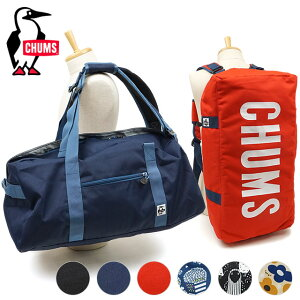 チャムス CHUMS ダッフルバッグ エコ チャムス 2ウェイボストンバッグ 30L Eco CHUMS 2way Boston (CH60-2469 SS20) メンズ・レディース バックパック 旅行 トラベル カバン