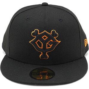 ニューエラ NEWERA キャップ 読売ジャイアンツ 59FIFTY GIANTS YG (12593818 SS21) メンズ・レディース 帽子 BLK/BLK/ORG ブラック系