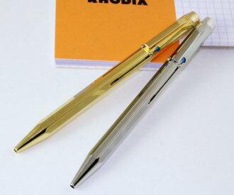 ★ WILSON and Wilson /ITALY! 4 colour ballpoint pen! Pendulum ★