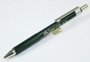 復刻 FABER-CASTELL/ファーバーカステルTK-FINE9713 シャープペンシル 0.3mm