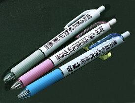 ★ぺんてる ビクーニャ!feelボールペン!クレオパトラ(KLEOPATRA)!エジプト模様(ヒエログラフ)の9本セット