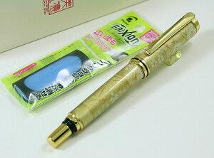 フリクションボール芯仕様 和紙 金箔格子 キャップ式ボールペン 作家 松川哲也 PMW1555