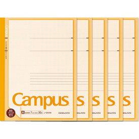 コクヨ Campusノート B5 プリントがそのまま貼れる 普通横罫 30枚×5冊セット SBノ-3HANX5