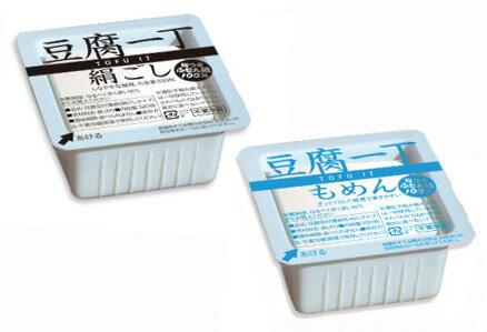 ☆豆腐 !?のような付箋紙!【豆腐一丁】もめん・絹ごし(小)☆