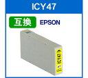 064 icy47 img01