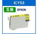094 icy53 img01