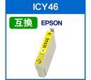 114 icy46 img01
